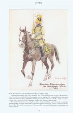 Sweden cuirassier Наполеоновские войны - Планшеты