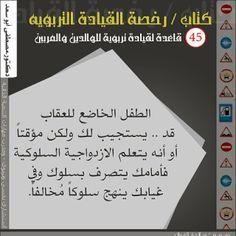 Dr Mostafa