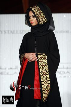 New Abaya Style | Latest Bridal Abayas 2010