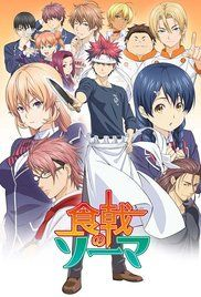 Watch Food Wars Season 2 Online. Yukihira Soma is a teen with a great enthusiasm for cooking. He dreams of surpassing his father, a great chef and restaurant owner, and so attends Totsuki Culinary Academy, a legendary and ...