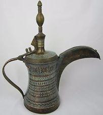 Big Bedouin Antique Dallah Arabic Islamic Coffee Tea Pot Copper Brass, Rare !!!