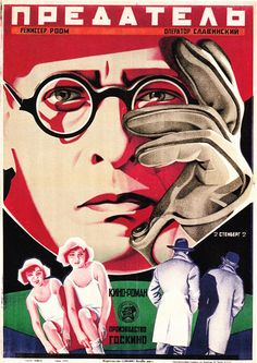 Poster for Abram Room's The Traitor (1926) by Vladimir and Georgii Stenberg