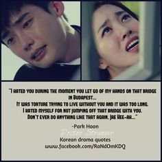 park hoon and jae hee, love this couple ❤ Korean Drama Quotes, Korean Drama Movies, Korean Dramas, Korean Actors, Heartbeat Quotes, Stranger Quotes, K Quotes, Hospital Doctor, Doctor Stranger