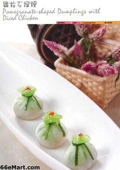 Pomegranate-Shaped Chicken Dumplings