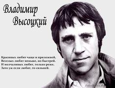 Vladimir Vysotsky 03
