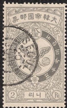 1903 : Korea