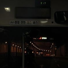 black aesthetic dark aesthetic streets night walk grunge korean japanese aesthetic dark black lights night street train late night evening minimalistic ethereal aesthetic aesthetics r o s i e Night Aesthetic, Brown Aesthetic, City Aesthetic, Korean Aesthetic, Aesthetic Colors, Aesthetic Grunge, Aesthetic Photo, Aesthetic Pictures, Japanese Aesthetic