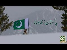 50 Best Pakistani Anthems & Patriotic Songs images in 2019
