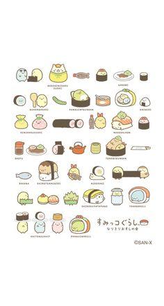 Kawaii Wallpaper, Cute Wallpaper Backgrounds, Cute Cartoon Wallpapers, Cute Food Drawings, Cute Animal Drawings Kawaii, Kawaii Doodles, Cute Doodles, Cute Food Art, Cute Art