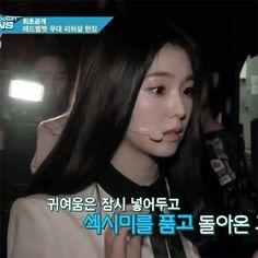 레드벨벳 아이린 - 하루만 이런 얼굴로 살아보고싶다 8ㅅ8 이런얼굴로 살면 어떤기분일까?ㅍㅍ퓨ㅠㅠㅠ