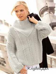 пуловер с «косами» и резинкой