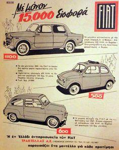 400 παλιές έντυπες ελληνικές διαφημίσεις | athensville Vintage Advertising Posters, Old Advertisements, Car Advertising, Vintage Ads, Vintage Posters, Fiat 500 Pop, Fiat 126, Old Time Photos, Fiat Cars