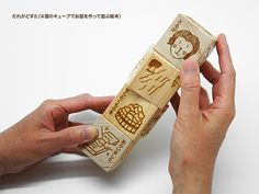 Wooden picture book [Folktale Wood Cube / Who Did What?]