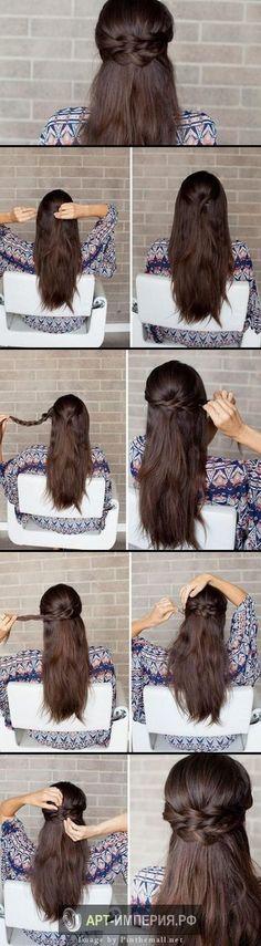 Романтичные прически на длинные волосы своими руками, красивые прически для девушек на каждый день своими руками, мастер класс прически для девушки длинные волосы (6)