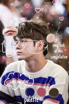 """""""anatomy of ong seongwu,, please protect my cutie pie"""" Funny Animal Memes, Funny Animals, Face Swaps, Ong Seongwoo, Aesthetic Wallpapers, That Look, Lips, Korean Idols, Kpop"""