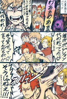 Get away assho**! Boku No Academia, My Hero Academia, Anime Crossover, Gremlins, Boku No Hero Academy, Manga, Geek Stuff, Fan Art, Illustration