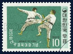 COMMEMORATE POSTAGE STAMPS ON THE 50th ANNIVERSARY OF NATIONAL ATHLETIC MEET, taekwondo, Sports, Green, 1969 10 28, 제50회 전국체육대회 기념, 1969년 10월 28일, 655, 태권도, postage 우표