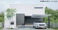 Pin By Mi Kan みかん On Modern House In 2020 Sister Home Modern House House