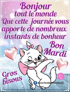 Friday Morning, Good Morning, Bon Mardi, Happy Friendship Day, Messages, Fictional Characters, Facebook, Tuesday, Gifs