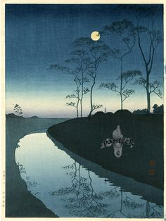 Koho Shoda, Canal Under the Moonlight. Hasui Moonlit Woodblock Prints.