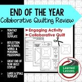 End of Year Reflective Collaborative Quilt, Classroom Display