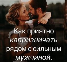 I Miss You, I Love You, In My Feelings, Woman Quotes, My Boys, Friendship, Songs, Thoughts, Motivation