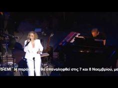 """▶ Ελεωνόρα Ζουγανέλη """"Να με θυμάσαι και να μ' αγαπάς"""" Τα τραγούδια της Μελίνας - YouTube"""