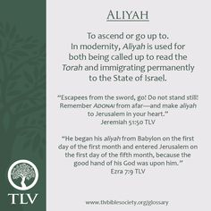 TLV Glossary Word of the Day: Aliyah #tlvbible