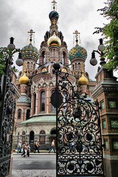 Church of Spilt Blood, St Petersburg, Russia