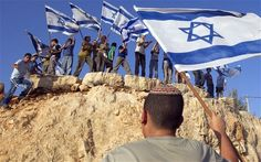 Israel! Am Israel Chai!!!