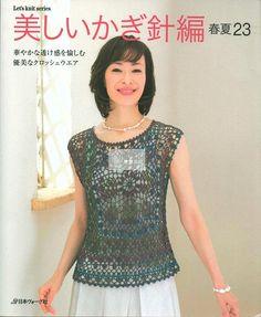 Beautiful crochet spring summer - №23 - 2015