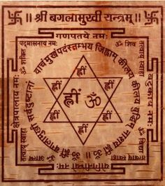 There are four main sects within Hinduism: Shaivism, Vaishnavism, Shaktism, Smartism, in which six main gods are worshiped Vedic Mantras, Hindu Mantras, Kali Mantra, Sanskrit Mantra, Tantra Art, Shri Yantra, Hindu Deities, Hinduism, Lakshmi Images
