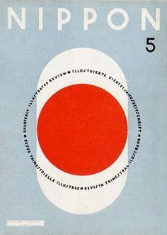 graph and compass - fakeiron: 名取洋之助とNIPPON 1