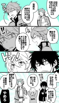 Bleach, Manga, My Love, World, Anime, The World, Manga Anime, Anime Shows, Peace