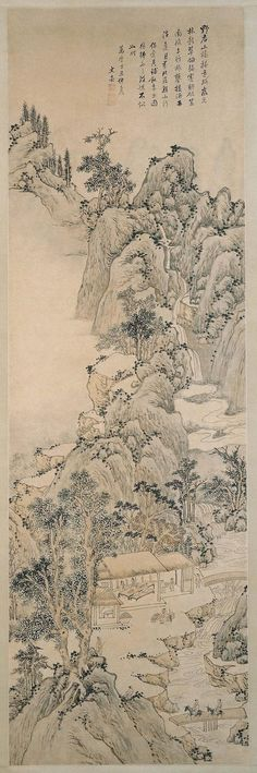 Wen Jia | Landscape in the Style of Dong Yuan | Kimbell Art Museum | Ming dynasty, 1577