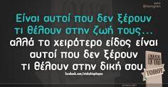 Merida, Greek Quotes, Company Logo, Jokes, Cards Against Humanity, Google, Husky Jokes, Animal Jokes, Funny Jokes
