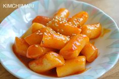 Easy 5 ingredient Tteokbokki that is so simple but also so delicious. Spicy gochujang really makes this dish.