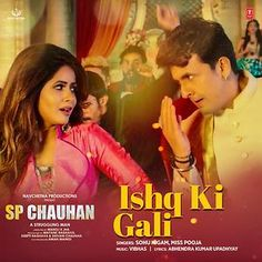 You searched for Hindi songs lyrics -