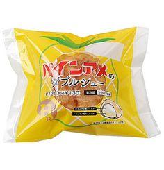 『パインアメのダブルシュー』ミニストップで発売 Pineapple Cream Puff at Mini Stop.