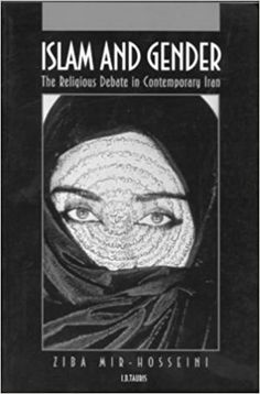islam women and gender justice Serve the core qur'anic principles of justice (including gender justice) and public interest (al-masalah al-mursalah) vision of islam that regards women as inferior to men and therefore undeserving of a life of equal worth and dignity, could lead to the religion losing its relevance for men and women of.