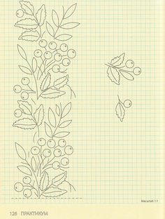 View album on Yandex. Embroidery Flowers Pattern, Applique Patterns, Craft Patterns, Floral Embroidery, Flower Patterns, Embroidery Designs, Drawing Templates, Quilt Border, Cross Stitch Bookmarks