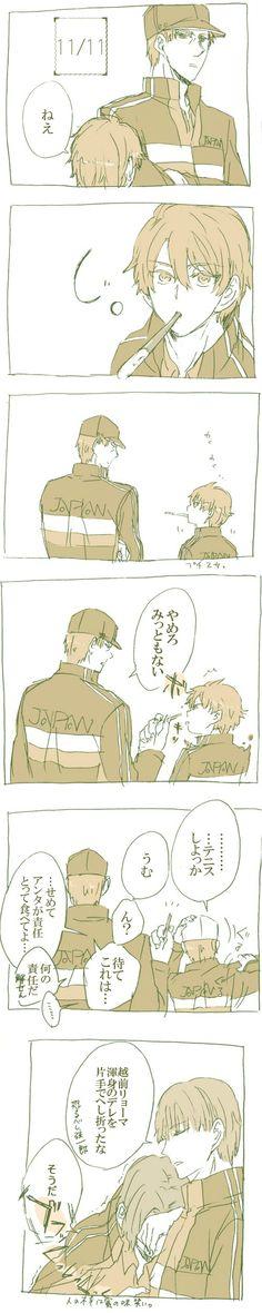 Tennis no Ouji-sama (Prince Of Tennis) - Konomi Takeshi - Image - Zerochan Anime Image Board The Prince Of Tennis, Old Love, Manga Games, Image Boards, Conan, Doujinshi, Anime Love, Cute Art, Decoupage