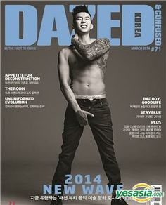 Dazed & Confused Korea (March 2014) (Jay Park Cover)