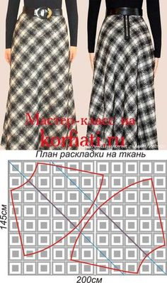 ru sew einfach clothes crafts for beginners ideas projects room Skirt Patterns Sewing, Sewing Patterns Free, Clothing Patterns, Sewing Pants, Sewing Lessons, Schneider, Love Sewing, Fashion Sewing, Sewing Techniques