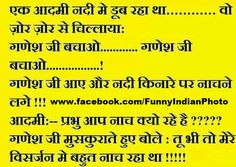 Funny #HindiJoke with Picture