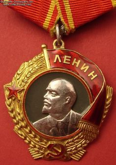 Collect Russia Order of Lenin, Type 5, Variation 1, #16462, circa late 1943. Soviet Russian