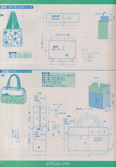 giftjap.info - Интернет-магазин | Japanese book and magazine handicrafts - Lady Boutique 2012-06
