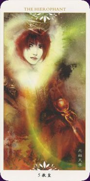 The Hierophant -  Fengshen Tarot - Weng Ziang - published in China 2006