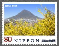 Japanese Mountains Series 2