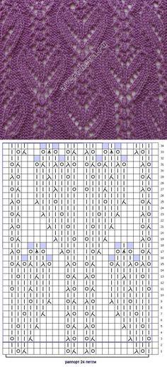 узор 173 ажурные тюльпаны | каталог вязаных спицами узоров | вязание | Постила